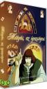 Ujváry László - Mátyás, az igazságos - DVD