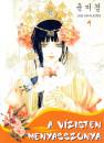Jun Mi-Kjong - A vízisten menyasszonya 1.