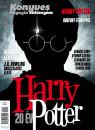 Valuska László  (Szerk.) - 20 éves a Harry Potter