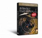 - Agatha Christie: Bűbájos gyilkosok - DVD