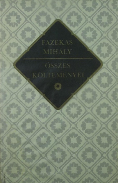 Fazekas Mihály - Julow Viktor  (Összeáll.) - Fazekas Mihály összes költeményei