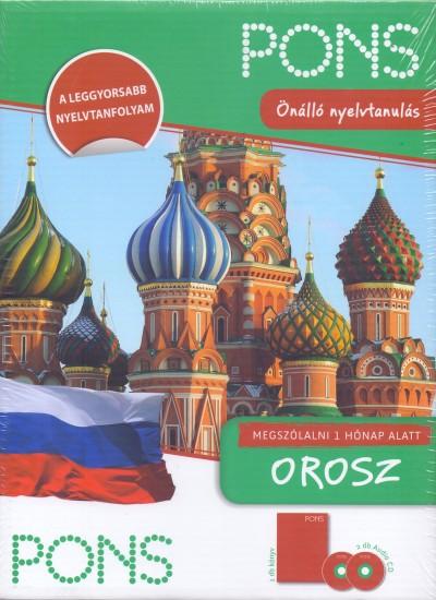 Kóczián Nóra  (Szerk.) - Pons - Megszólalni 1 hónap alatt - Orosz - CD melléklettel