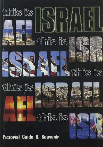 Sylvia Mann - This is Israel