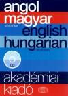 - Angol - magyar kissz�t�r CD-vel