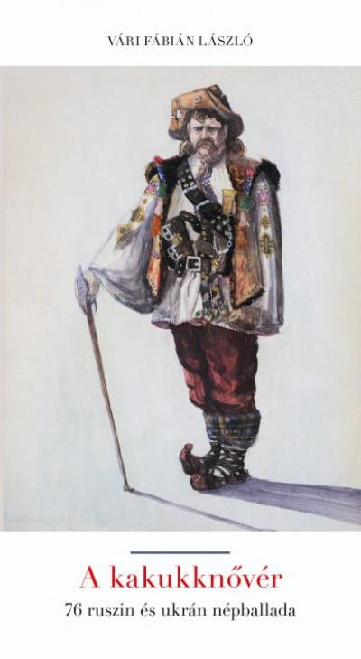 Vári Fábián László - A kakukknővér