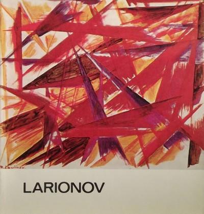 Ruzsa György - Larionov