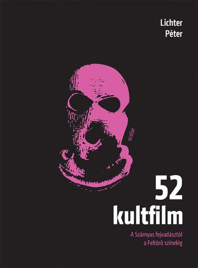 Lichter Péter - 52 kultfilm