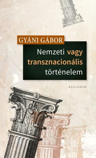 Gyáni Gábor - Nemzeti vagy transznacionális történelem