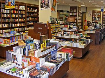 Corvin Könyvesbolt Blaha Lujza tér